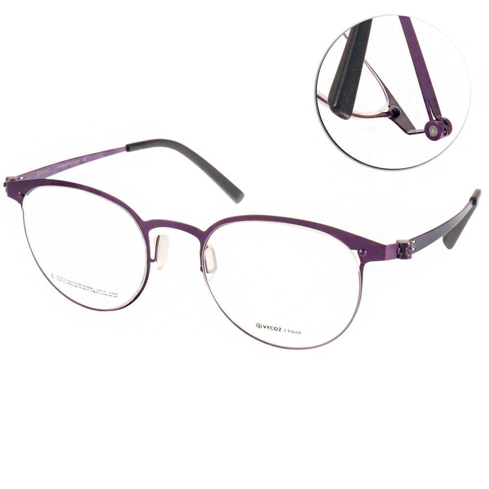 VYCOZ眼鏡 文青圓框薄鋼款/紫#SEEK PUR