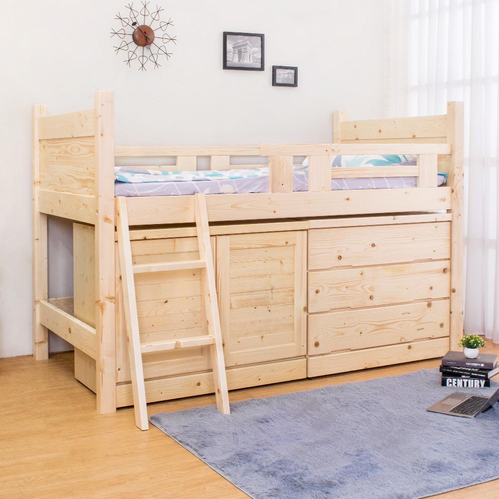 Boden-松木多功能雙層/高層床組(床架+斗櫃+衣櫃)