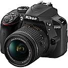 NIKON D3400 18-55mm 變焦鏡組(公司貨)