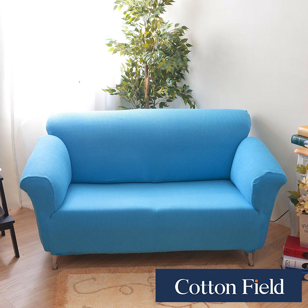 棉花田 歐文 超彈力1+2+3人彈性沙發套-土耳其藍