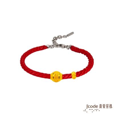 J'code真愛密碼 金沙黃金/蠟繩編織手鍊