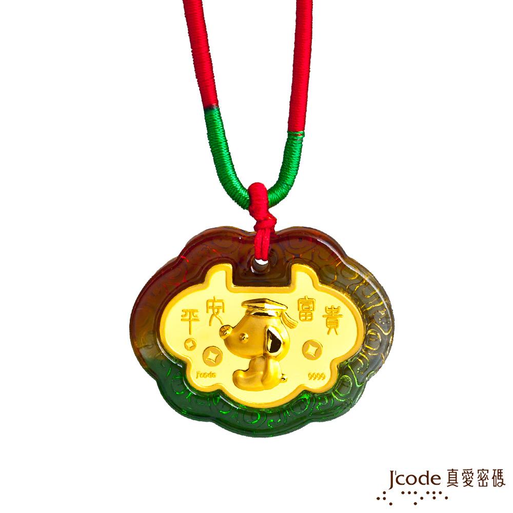 J'code真愛密碼 博士旺旺黃金彌月木盒-0.1錢