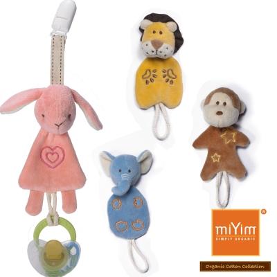 美國miYim有機棉 安撫奶嘴夾