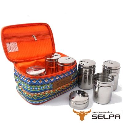 韓國SELPA 民族風調味罐收納袋 水藍鑽石 含調味罐 烤肉 中秋 露營 野餐