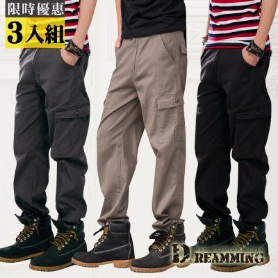 Dreamming 超輕薄多口袋伸縮休閒長褲-3入組