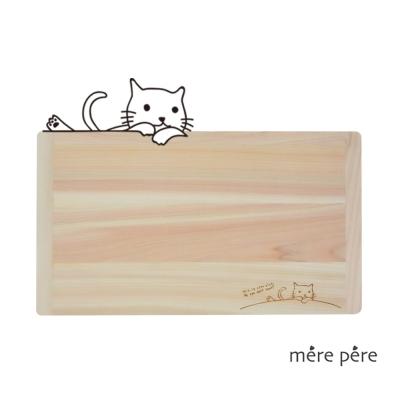 日本製 mere pere 貓咪檜木砧板(大)