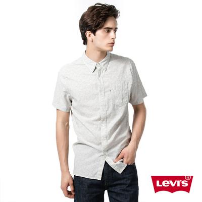 男款純棉圓點印花襯衫-米色-Levis