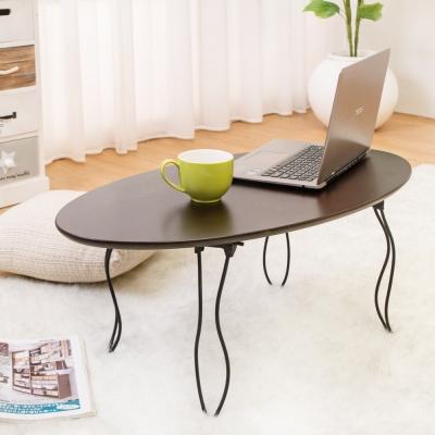 Bernice-簡約橢圓折疊邊桌/小茶几/和室桌-80x42x32cm