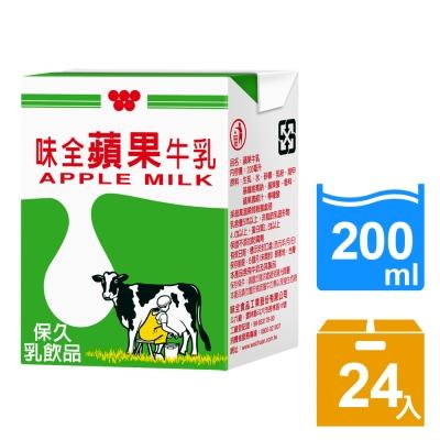 味全 蘋果牛乳(200mlx24入)