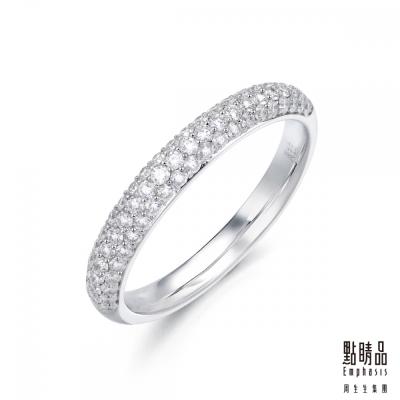 點睛品 Promessa 永恆閃耀 0.45克拉鑽石戒指