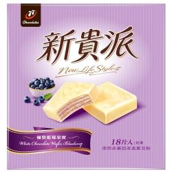 77 新貴派巧克力(藍莓)(18入)