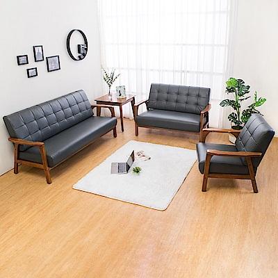 Boden-森克實木皮沙發椅組合(1人+2人+3人)(柚木色)(兩色可選)