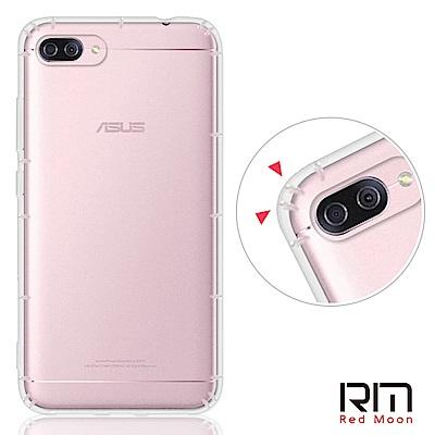 RedMoon ASUS ZenFone4 Max/ZC554KL 防摔透明TPU手機軟殼