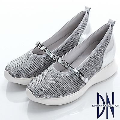 DN 都會百搭 真皮滿鑽點綴楔型包鞋-銀
