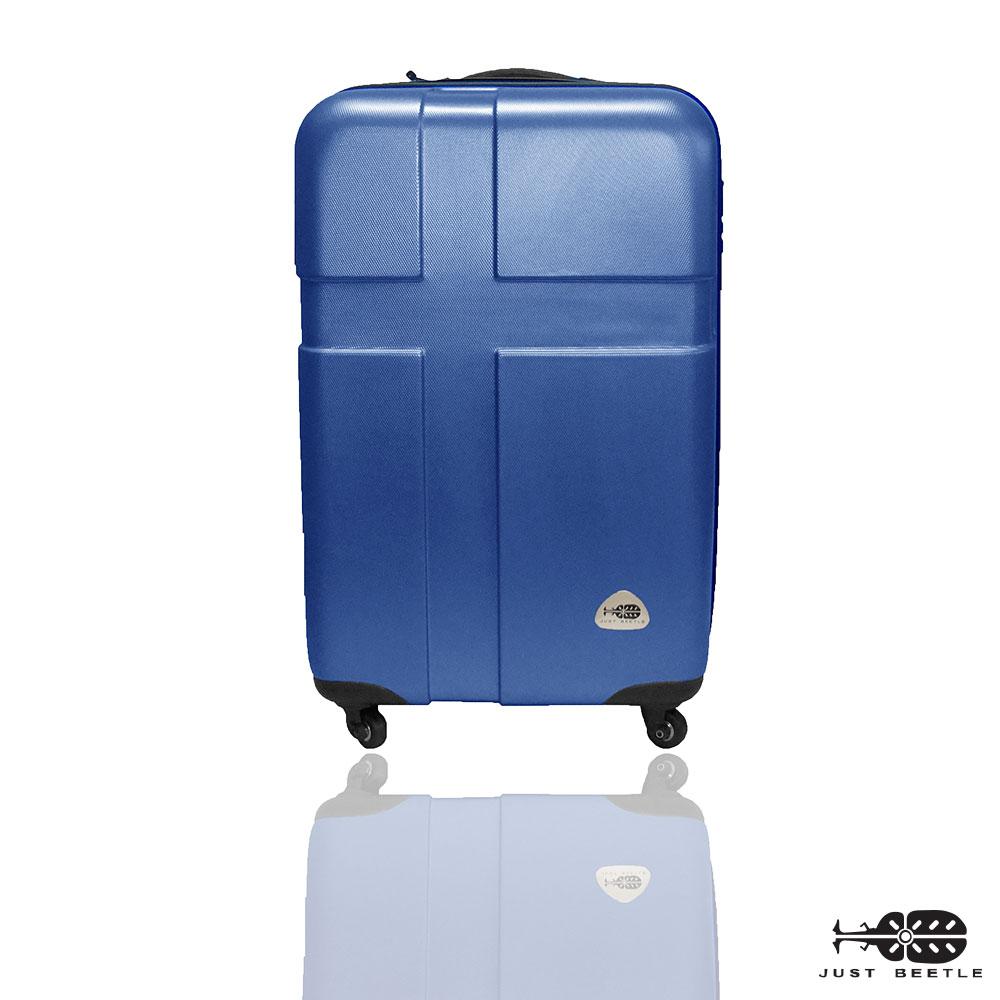 Just Beetle愛琴海系列20吋輕硬殼旅行箱/行李箱-深藍