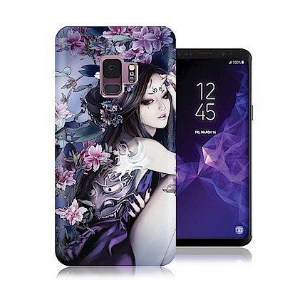 張小白 Samsung Galaxy S9 古典奇幻插畫 滿版空壓保護殼(鬼姬)