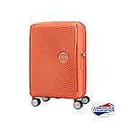AT美國旅行者 20吋Curio立體唱盤刻紋硬殼TSA登機箱(蜜桃橘)