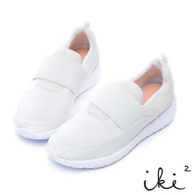 iki2 舒適超輕量萊卡網布休閒鞋-白