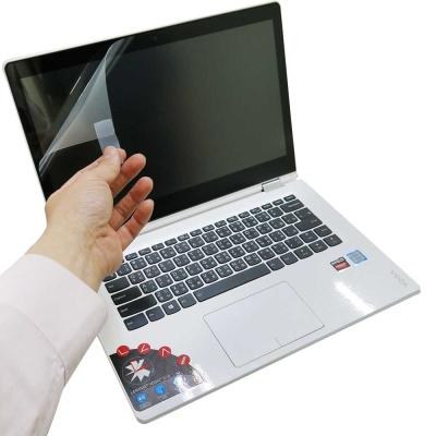 EZstick Lenovo IdeaPad YOGA 510 14 IKB螢幕保護貼