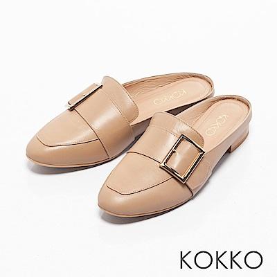 KOKKO -法式質感真皮方扣平底穆勒鞋-裸卡其