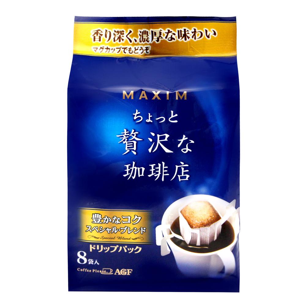 AGF Maxim華麗濾式咖啡-原味(8入/袋)