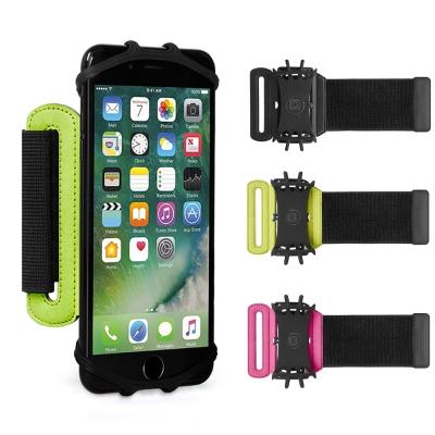 VUP 運動腕帶 適用3.5~6.3吋手機 輕便設計好貼心!! 可旋轉180度 手腕套
