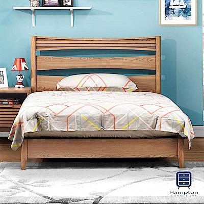 漢妮Hampton繆里爾系列3.5尺實木床架