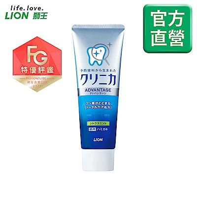 日本獅王LION 固齒佳酵素淨護牙膏 柑橘薄荷 130g