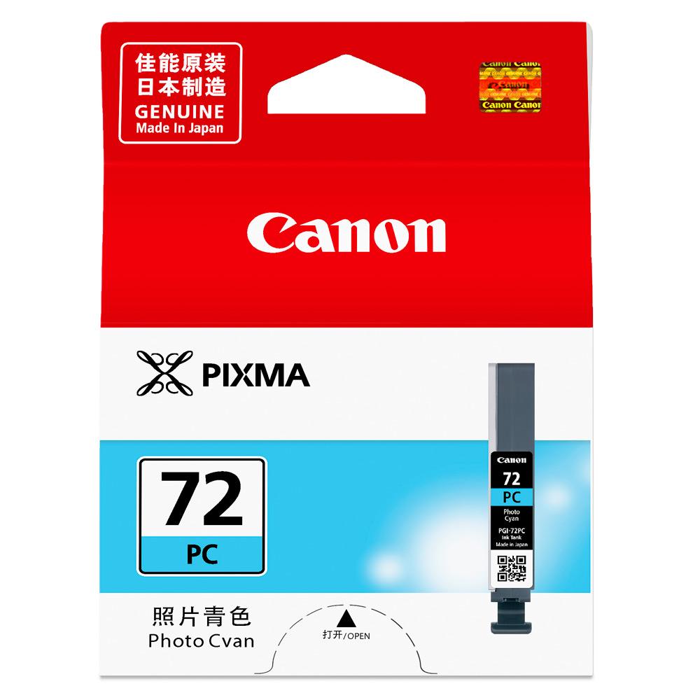CANON  PGI-72PC  原廠相片藍墨水匣