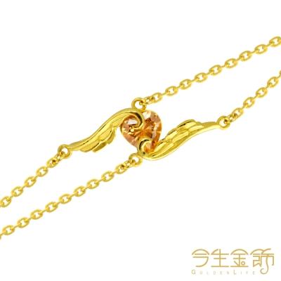 今生金飾 心翼手鍊 時尚黃金手鍊