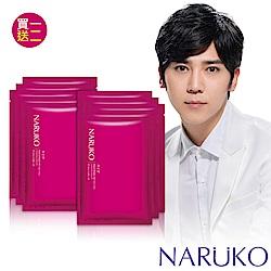 NARUKO牛爾【買1送2】森玫瑰水立方保濕面膜EX 30片