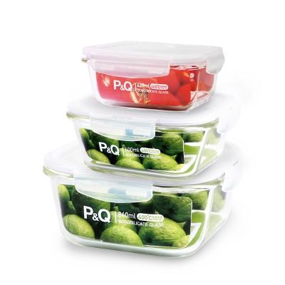 樂扣樂扣 P&Q精巧收納耐熱玻璃保鮮盒3件組(8H)