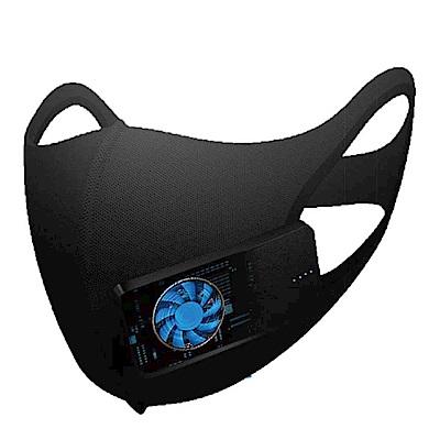 Bulu 二代 智能立體口罩 電動換氣電子口罩(空汙防塵口罩面罩PM2.5