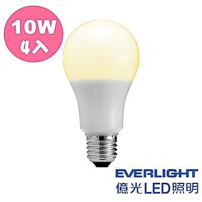 億光 LED 燈泡 10W 黃光 大角度 升級版 4入