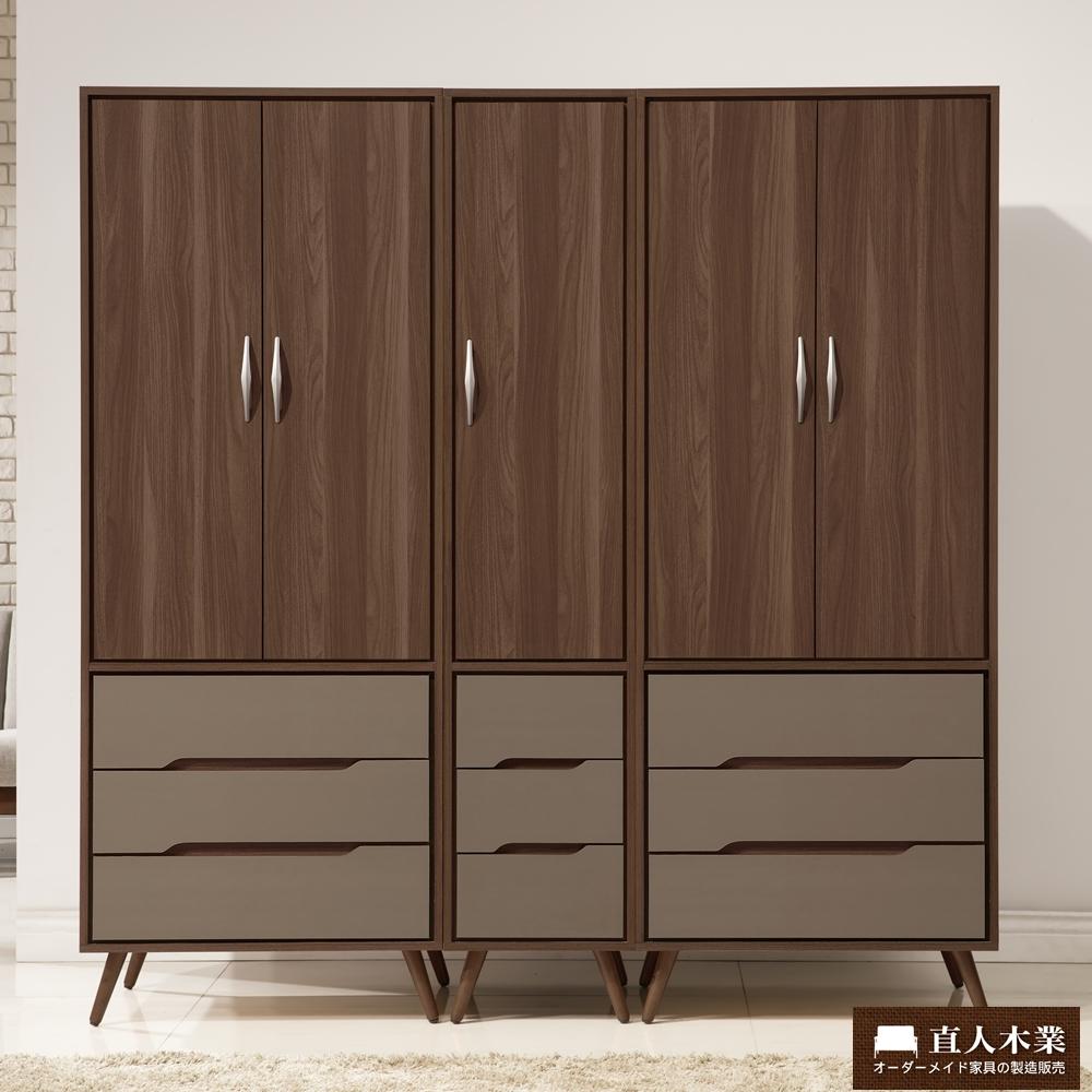 日本直人木業 Italy2個3抽1個1.3尺190CM 高衣櫃(190x59x196cm)