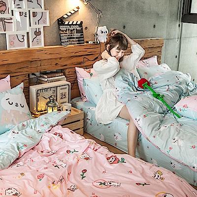戀家小舖 / 雙人床包兩用被組  粉紅戀愛款-爽爽貓的熱戀  100%精梳棉  台灣製