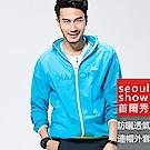 seoul show首爾秀 男女防潑水防曬透氣連帽外套 湖藍M