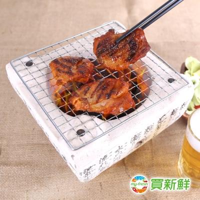 【買新鮮】美味碳烤雞腿排60g±10%/片(3片/包180g±10%)X8包