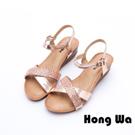 Hong Wa - 迷人性感金屬蛇紋釦帶休閒涼鞋 - 金