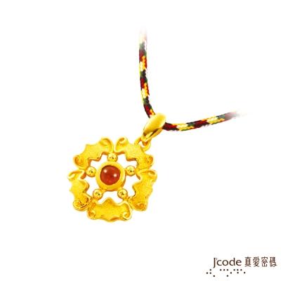 J'code真愛密碼 五福臨門黃金/水晶墜子 送項鍊