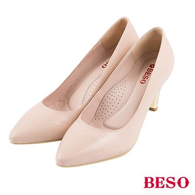 BESO 時髦女郎 全真皮素面尖頭金屬跟鞋~膚