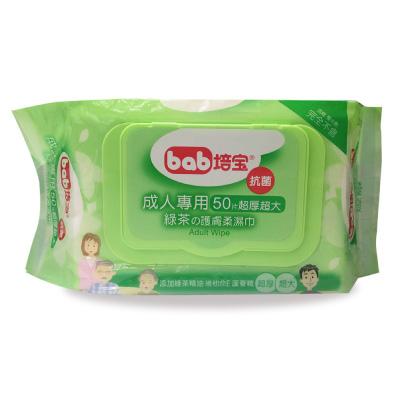 培寶成人抗菌護膚柔濕巾50抽1入-綠茶