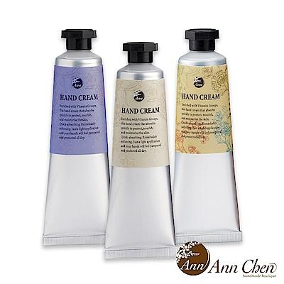 陳怡安手工皂-護手霜50ml(修護玉蘭、康福、果酸三款可選)