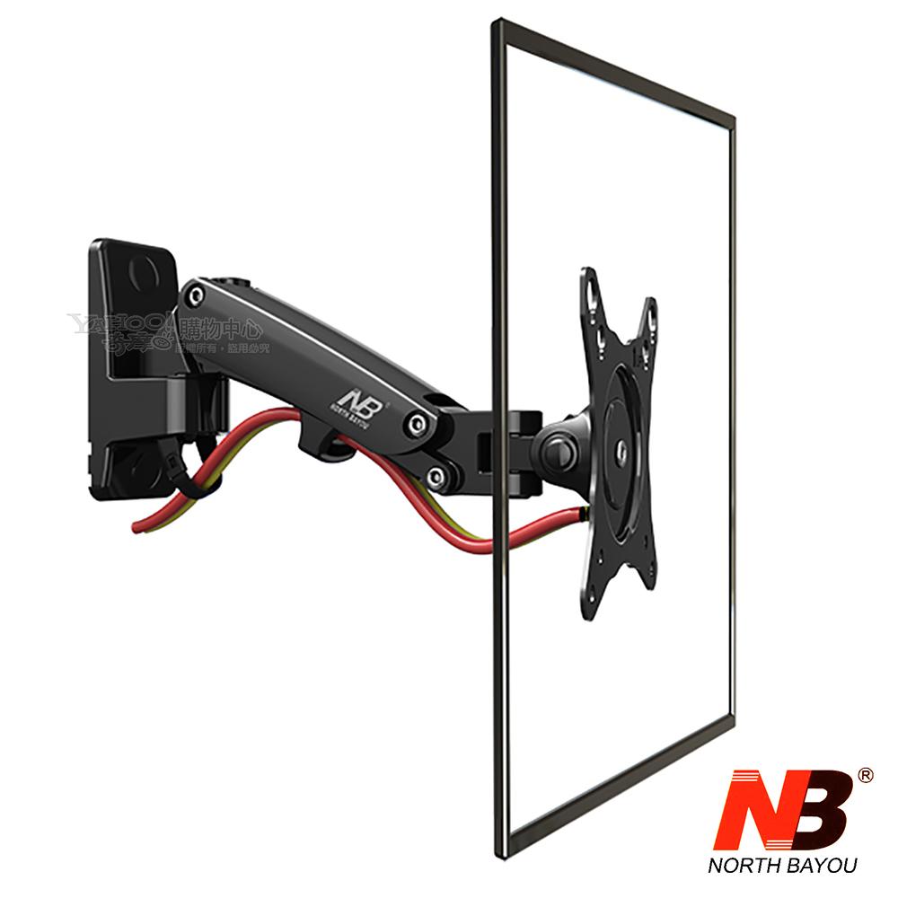 NB F120 氣壓式液晶螢幕壁掛架