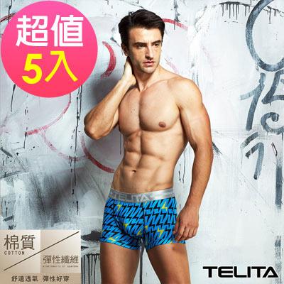 (超值5件組)男內褲 閃電印花平口褲/四角褲  TELITA