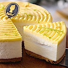搭啵s 柚香檸檬乳酪(蛋奶素)(6吋)