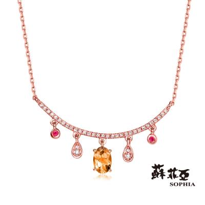 蘇菲亞SOPHIA 鑽鍊 - 秋風大地橘剛玉鑽石套鍊