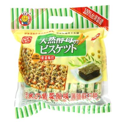 天然酵母紫菜薄鹽蘇打餅(320g)