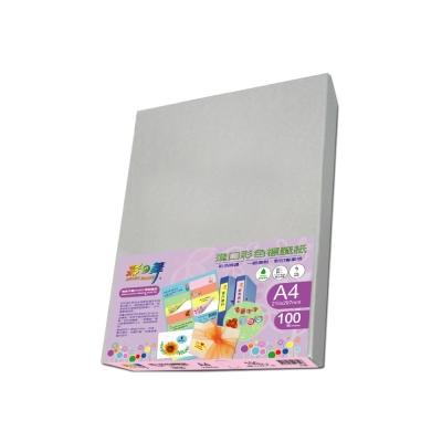 彩之舞【HY-6604P-100】A4 粉紅色 8格(2x4)直角 標籤紙 200張