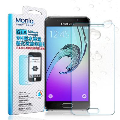 MONIA Samsung Galaxy A3(2016) 日本頂級疏水疏油9H...